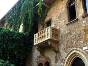 Дом Джульетты (Верона)